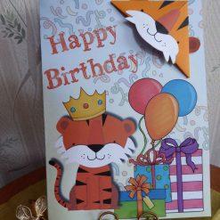 Corner Bookmark Animal Birthday Card - Tiger