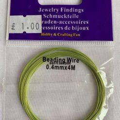 Suede cord 5m pale blue