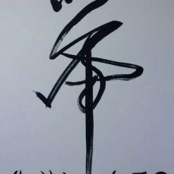 WISDOM OF THE TAO – ORIGINAL ON 15 X 20 INCH WATERCOLOUR BOARD (ORIGINAL ART DIRECT)