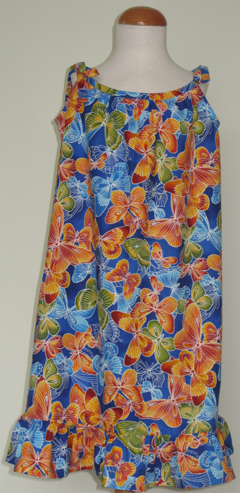 Amber dress by SerendipityGDDs for age 8 or 9