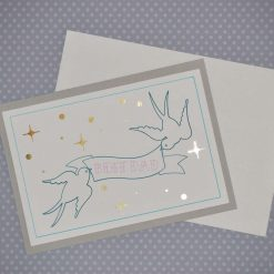 Father's Day doves