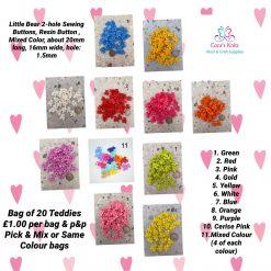 20 Teddy Buttons