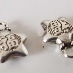 """Tibetan Antique Silver Star with Chinese Character """"Fu"""" Charm"""
